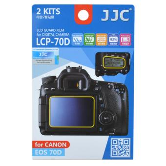 Harga JJC 2kits LCD Guard Film Camera Screen Display Protector Cover for Canon 70D 80D - intl