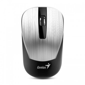 Harga Genius Any Surface Mouse NX-7015 SILVER