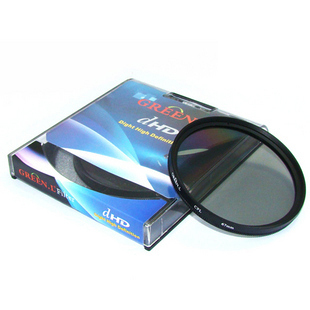 Harga Green leaf 52 55 58 62 67 72 77mm CPL polarizing polarizer filters reduce light