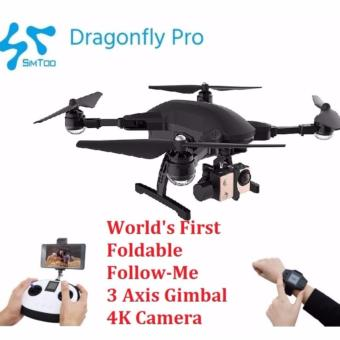 Harga Simtoo Dragonfly Professional 2.0 Foldable Follow Me Drone with 3 Axis Gimbal 4k Camera