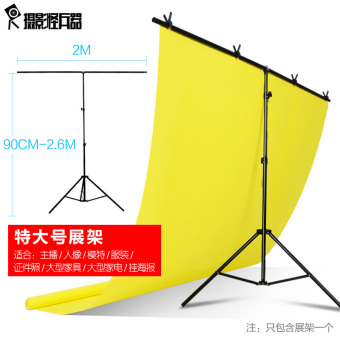 Harga T type background frame background frame photography studio dedicated anchor passport pvc background board photographic equipment