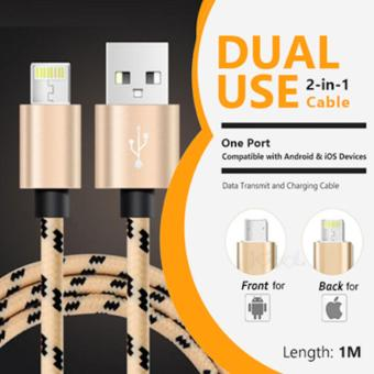 CABLE Charging and Transmission * Assorted Fashionable 2 in 1 Cables * Dual Use Cable * Android Cable iOS cables Lightning Cable USB Adaptor Charger Charging Data Cable Sync Cables