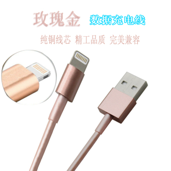 Harga Rose Gold data cable