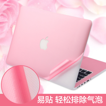 Harga Mac Apple notebook shell protective film