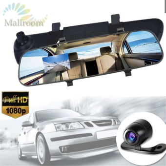 Harga 2 in 1 HD Car Cameras Wide Angle Dual Lens 2.4�x9D Car DVR Dash CameraRecorder Cam Rear View Camera Motion - intl