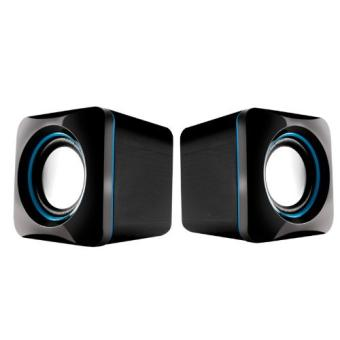 Harga U-Cube USB Powered 2.0 Speakers (Blue)