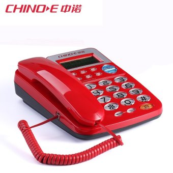 Landline Phone / Corded Phone with Speakerphone and Caller ID/Call Waiting - intl