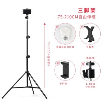 Harga Anchor live phone camera tripod stand holder bluetooth remote self rod portable tripod universal