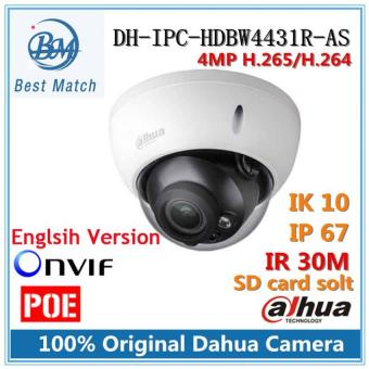 Harga Dahua DH-IPC-HDBW4431R-AS IP Camera 4MP H.265 Vandal Dome Network IR H.265 Support POE SD Card Englsih Firmware-lens 2.8mm - intl