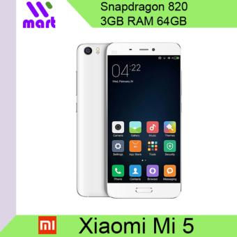 Harga Xiaomi Mi5 3GB RAM 64GB International ROM Export