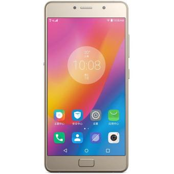 "Harga Lenovo Vibe P2 C72 5.5"" Supper AMOLED Phone w/ 4G RAM 64G ROM - Golden - intl"