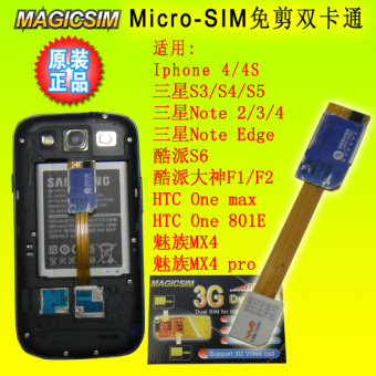 Harga Dual sim Micro-sim, suitable for samsung S3, s4, s5, note3/4, meizu mx4 millet 4, cool f2