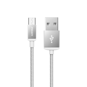 Pisen dual USB fast charging cable android mobile phone data cable micro extension double sided nylon universal data cable