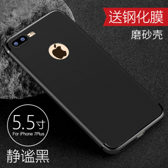 Harga Ancient ancient shang 7plus iphone7 apple phone shell mobile phone shell transparent silicone soft shell drop resistance protective sleeve seven