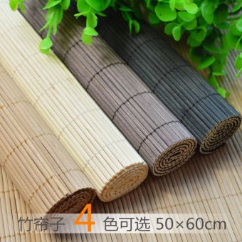 Harga Natural bamboo mats fresh large shutter camera shooting background props background 4 color options 50*60 cm