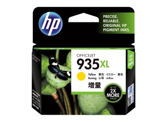 Harga HP 935XL Yellow Ink Cartridge