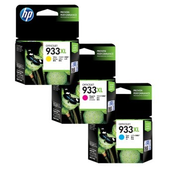 HP 933XL 3-in-1 Combo Value Pack Ink Cartridges