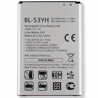 Harga Authentic LG G3 Battery (BL-53YH)
