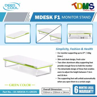 Harga Deepcool M-Desk F1 Monitor Stand (Green)