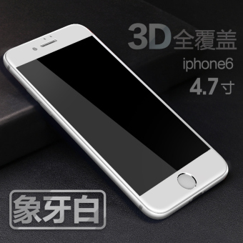 iPhone 6/6s/6 Plus/6s Plus full screen tempered glass screen protector