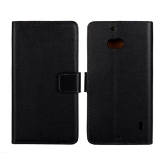 Colorfull Leather Case For Lumia 930 (Black) - intl