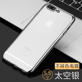 Harga Tadpole iphone7 7plus apple iphone 7 phone shell mobile phone shell protective sleeve soft case phone protective shell