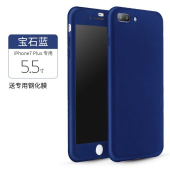 Harga Iphone7 7plus apple phone shell tide male korean female models full p new protective shell thin shell drop resistance