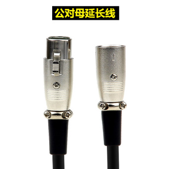 Harga Xlr male to female microphone cable 6.5 xlr line microphone amplifier microphone cable audio cable
