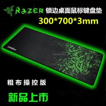 Lockrand Razer Gaming Mousepad 3mm Thicker Control version Coarse cloth Gaming mousepad - intl