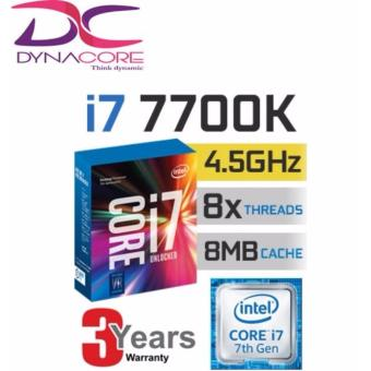 Harga Intel Core i7 7700K 8M Cache up to 4.50 GHz