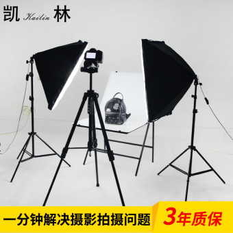 Kai Lin Photography Studio Fill Light Lamp Camera Soft Box Taobao Products Shoot Props Suit