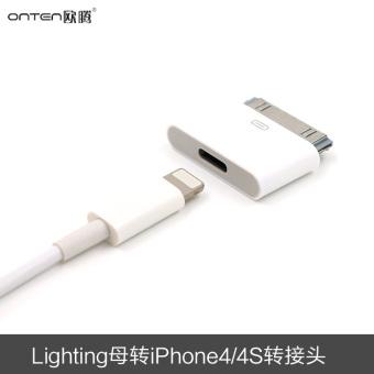 Lighting iphone4s/iphone5 to ipad2 Charging head Connector