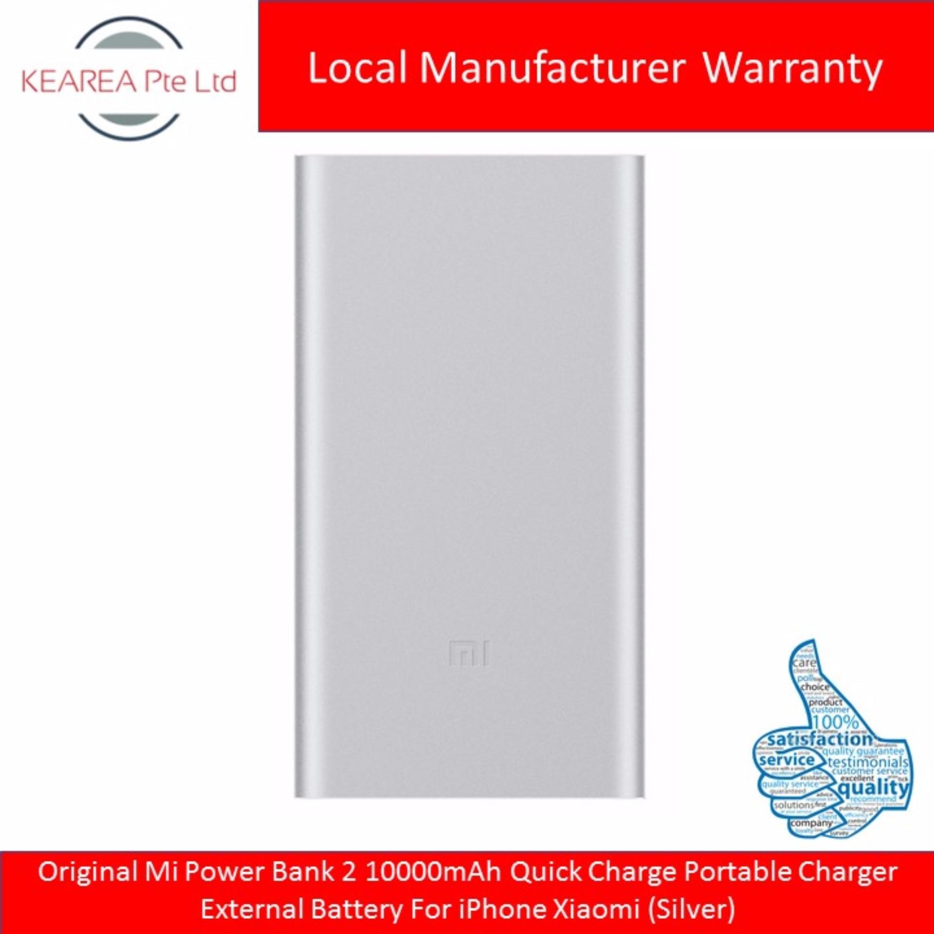 Buy Local Seller Original Mi Power Bank 2 10000mah Quick Charge Official Xiaomi Powerbank Portable Charger External Battery For