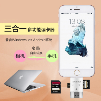 Mi Qing iPhone 6 Apple mobile phone card reader support camera sdtf computer Andrews iPad extension capacity memory