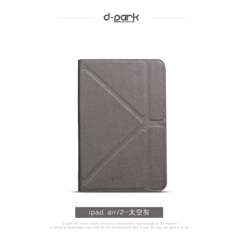 Mini4/air1 Apple iPad thin Bluetooth keyboard protective case