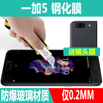 NILLKIN tempered glass Protector