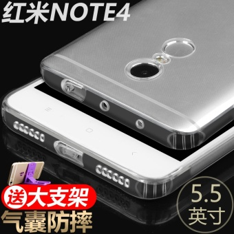 Note5a/note4/4A XIAOMI Redmi phone case