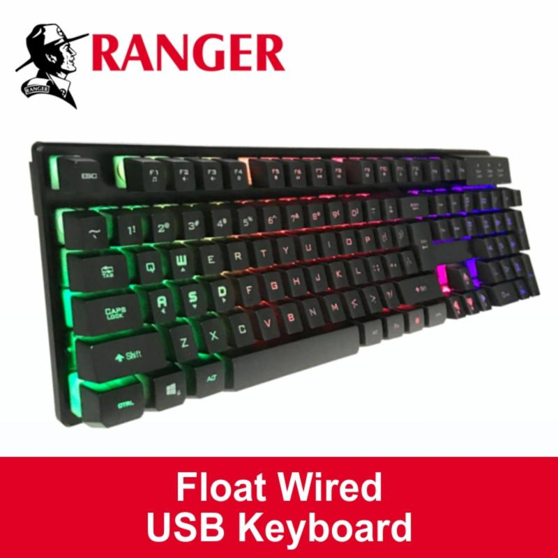 Ranger Colourful Float Wired USB Keyboard Singapore