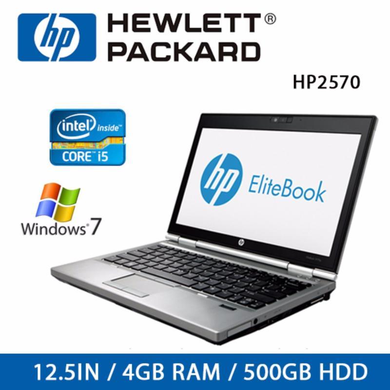 Refurbished HP 2570P Laptop / i5 / 12.5 In / 4GB RAM / 500GB HDD / Win 7 / 1 Mth Warranty