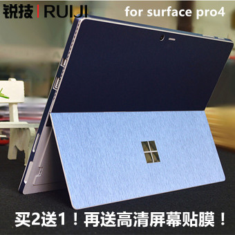 Rui technology Microsoft surface Pro4 tablet computer Pro3 bodyprotector after film back film New pro5