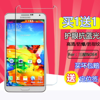 Samsung note4/note4/note4 tempered Film
