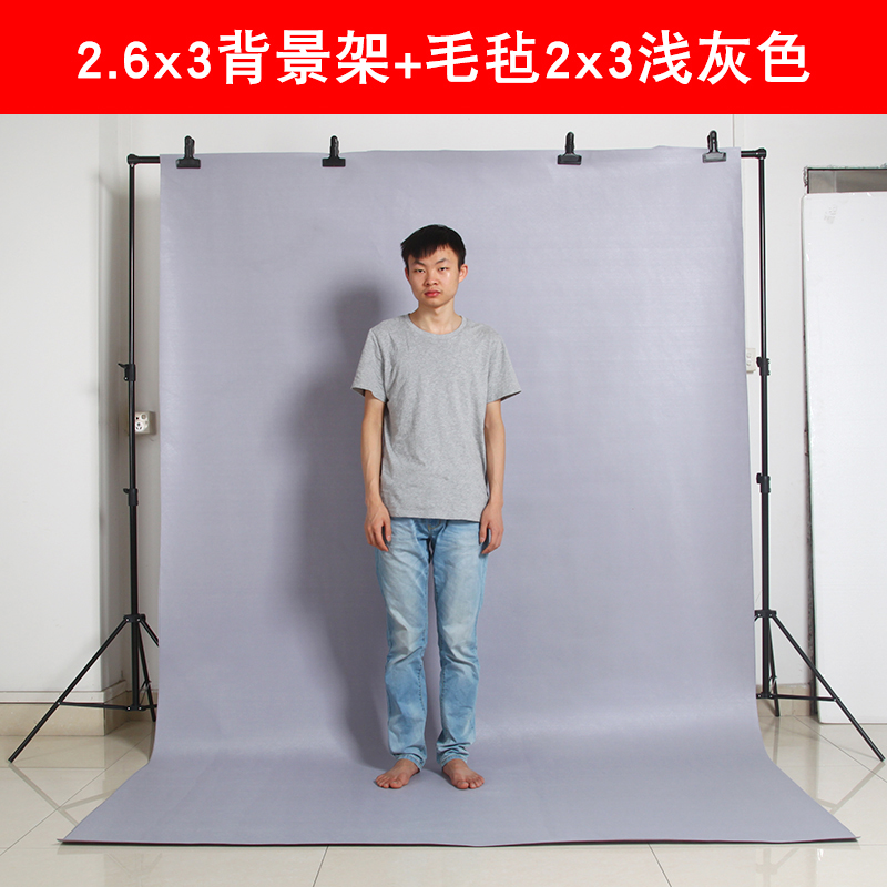Taobao photography background frame photography studio can be adjustable background frame telescopic rod background photography background cloth rack