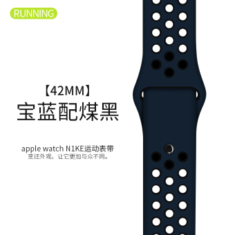 Warren card Apple iwatch2/3 strap silicone sports type applewatchwatch with men and women 38/42