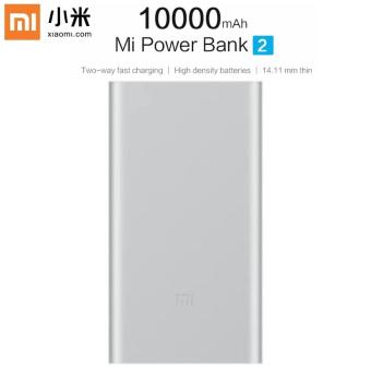 Harga Xiaomi 10000mAh Gen 2 PowerBank External Battery Charger Silver