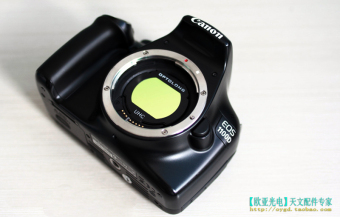 Harga Yulong camera built-in filter