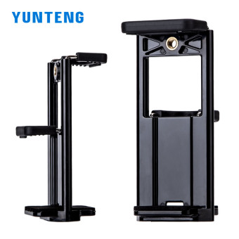Yunteng multi-video live phone camera tripod