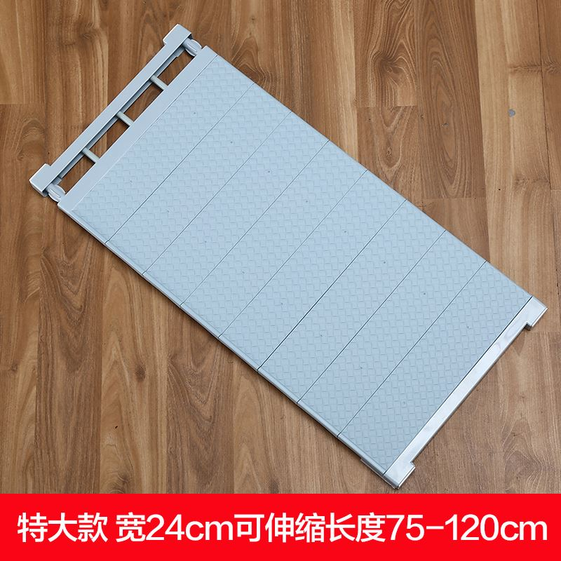 24cm wide can be retractable wardrobe layered shelf