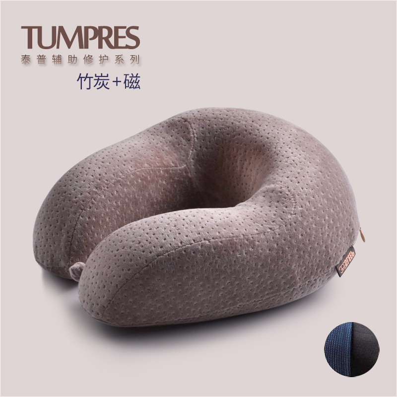 365 sleep airplane travel U-shaped pillow