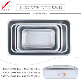 Harga Are the baking multi-Size Aluminum snow Fang brownie cake mold