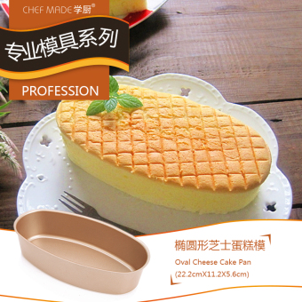 Harga Chef Made wk9062 oval-shaped cheese cake mold